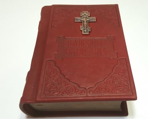 Священное Евангелие в кожаном переплете 11х15 см.