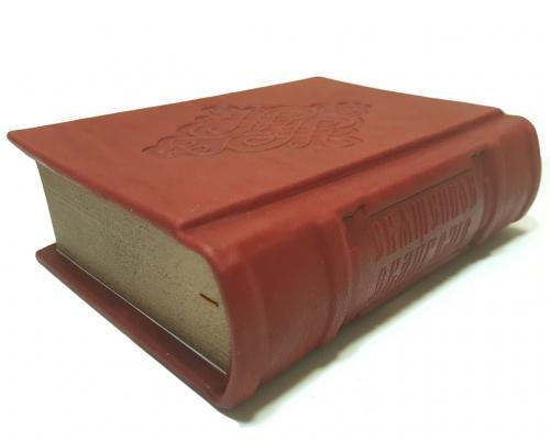 Священное Евангелие в кожаном переплете 11х15 см. –  Магазин Икон | Фотография 4