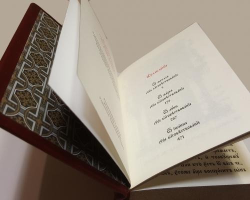 Священное Евангелие в кожаном переплете 11х15 см. –  Магазин Икон | Фотография 6