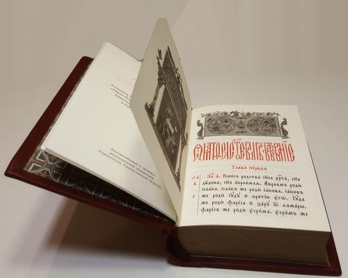 Священное Евангелие в кожаном переплете 11х15 см. –  Магазин Икон | Фотография 8