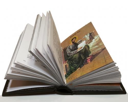 Священное Евангелие требное в кож. переплете –  Магазин Икон | Фотография 8
