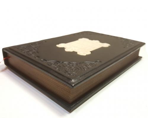 Новый Завет в кожанном переплете –  Магазин Икон | Фотография 2