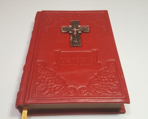 Священное Евангелие в кожанном переплете –  Магазин Икон | Фотография 8