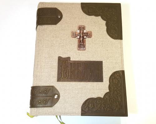 Библия в льняном переплете + отделка из кожи –  Магазин Икон | Фотография 4