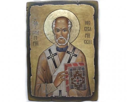 Икона Святого Григория –  Магазин Икон | Фотография 1