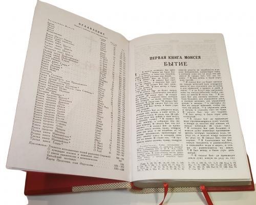 Библия в льняном переплете и отделкой из кожи –  Магазин Икон | Фотография 2