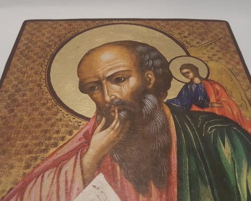 Икона Святого апостола и Евангелиста Иоанна Богослова