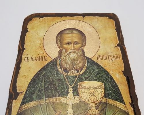 Икона Святого Иоанна Кронштадтского –  Магазин Икон | Фотография 2