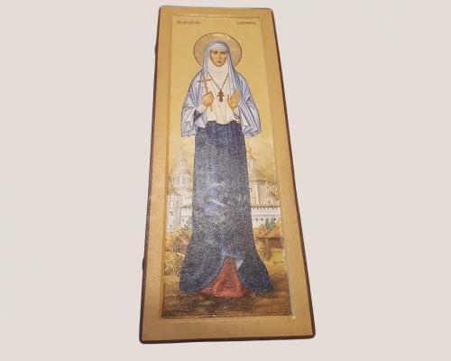Икона Святой мученицы Елизаветы