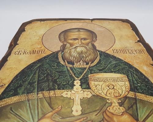 Икона Святого Иоанна Кронштадтского –  Магазин Икон | Фотография 3