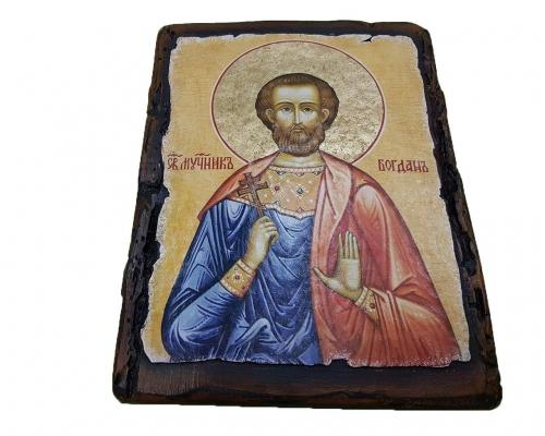 Икона Святого мученика Богдана