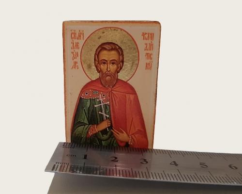 Икона Святого Мученика Александра Каталийского –  Магазин Икон | Фотография 1