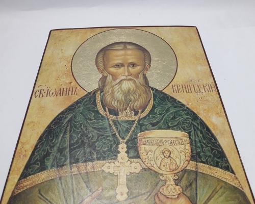 Икона Святого Иоанна Кронштадтского –  Магазин Икон | Фотография 6