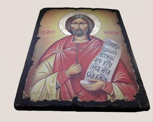 Икона Святого мученика Назария –  Магазин Икон | Фотография 2