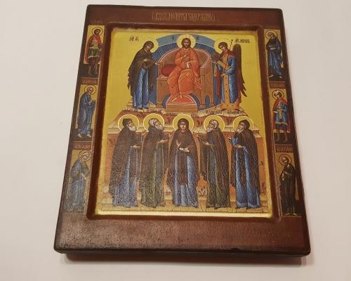 Ікона Молитва Затримання
