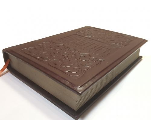 Библия в кожанном переплете –  Магазин Икон | Фотография 5