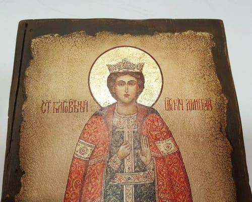 Икона Дмитрия Угличского и Московского