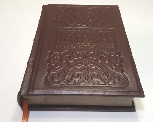 Библия в кожанном переплете –  Магазин Икон | Фотография 7