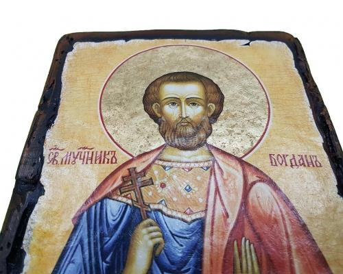Икона Святого мученика Богдана –  Магазин Икон | Фотография 4