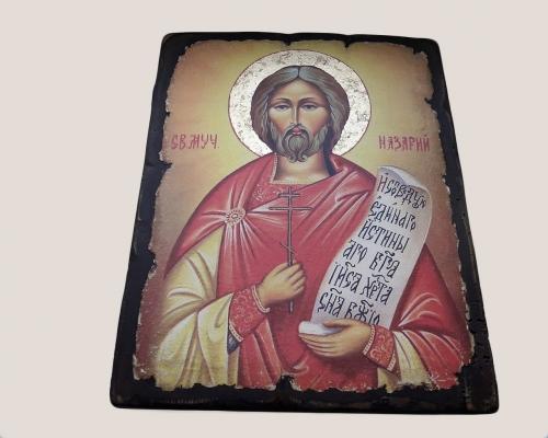 Икона Святого мученика Назария