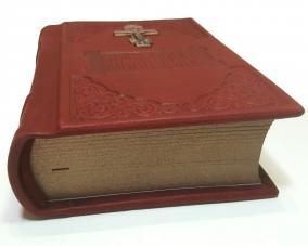 Священное Евангелие в кожаном переплете 11х15 см. –  Магазин Икон | Фотография 1