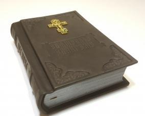 Священное Евангелие требное в кож. переплете –  Магазин Икон | Фотография 1
