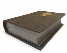 Священное Евангелие требное в кож. переплете –  Магазин Икон | Фотография 2
