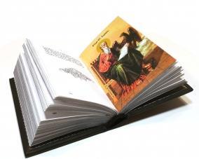Священное Евангелие требное в кож. переплете –  Магазин Икон | Фотография 4