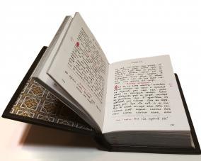 Священное Евангелие требное в кож. переплете –  Магазин Икон | Фотография 6