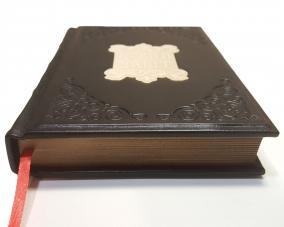 Новый Завет в кожанном переплете –  Магазин Икон | Фотография 1