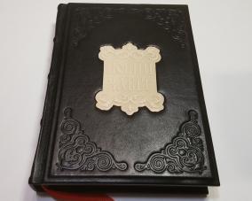 Новый Завет в кожанном переплете –  Магазин Икон | Фотография 4