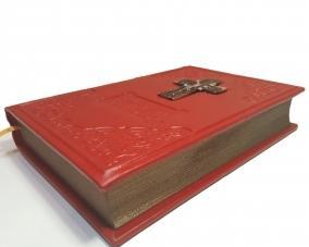 Священное Евангелие в кожанном переплете –  Магазин Икон | Фотография 9