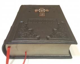 Библия в кожанном переплете с метал. вставкой