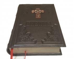 Библия в кожанном переплете с метал. вставкой –  Магазин Икон | Фотография 1