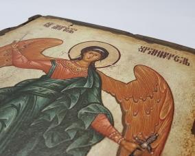 Икона Ангела Хранителя