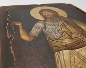 Икона Святого Иоанна Крестителя