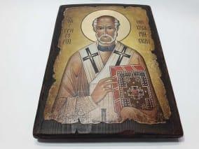 Икона Святого Григория