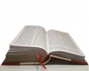 Библия в льняном переплете и отделкой из кожи –  Магазин Икон | Фотография 3