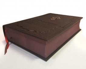 Библия в кожанном переплете + метал. вставка –  Магазин Икон | Фотография 1