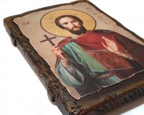 Икона Святого Максима