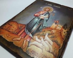 Икона Пастырь Добрый