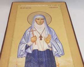 Икона Святой мученицы Елизаветы –  Магазин Икон | Фотография 1