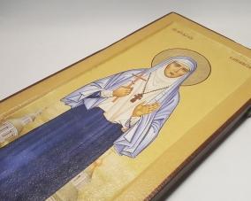 Икона Святой мученицы Елизаветы –  Магазин Икон | Фотография 3