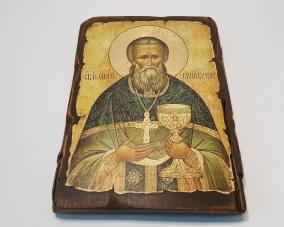 Икона Святого Иоанна Кронштадтского –  Магазин Икон | Фотография 4