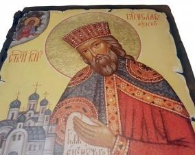Икона князя Ярослава Мудрого –  Магазин Икон | Фотография 3