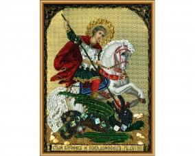 Иконы Георгия Победоносца бисером –  Магазин Икон | Фотография 1