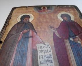 Иконы на Новоселье