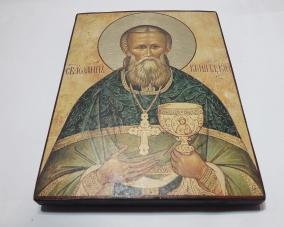 Икона Святого Иоанна Кронштадтского –  Магазин Икон | Фотография 5