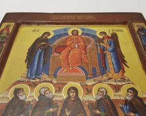 Икона Молитва Задержания –  Магазин Икон | Фотография 3