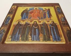 Икона Молитва Задержания –  Магазин Икон | Фотография 2